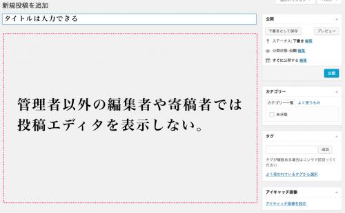スクリーンショット 2015-03-03 9.58.40